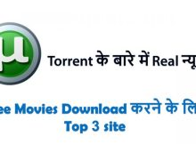 Torrent Real News