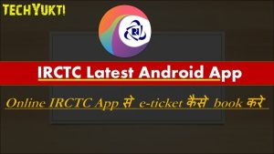 Online Railway Ticket Booking Ke liye IRCTC Connect Latest Android App