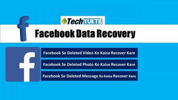 How to Recover Deleted Facebook Photo, Video & Message | Hindi