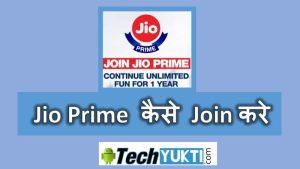 Reliance Jio Prime Tariff Plan & Prime Membership Activation