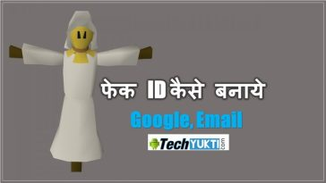 Google Par Fake ID Kaise Banaye Or Temporary Id Kaise Banaye