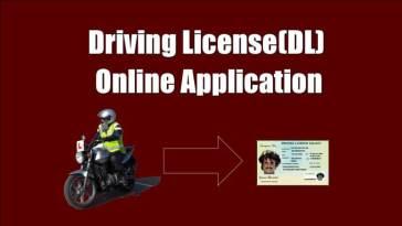 Driving License (DL) Online Application | ड्राइविंग लाइसेंस के लिए ऑनलाइन अप्लाई कैसे करे?