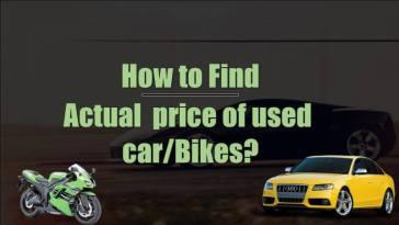 Kisi Bhi Used Car/Bike Ka Sahi Kimat(Price) Kaise Pta kare?
