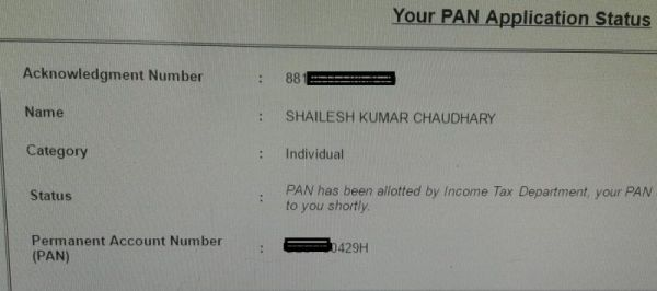 pan card aknowledgement Number
