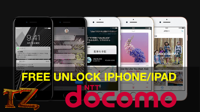 how to unlock iphone 6s