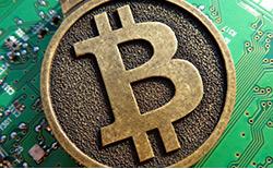 bitcoin1-web
