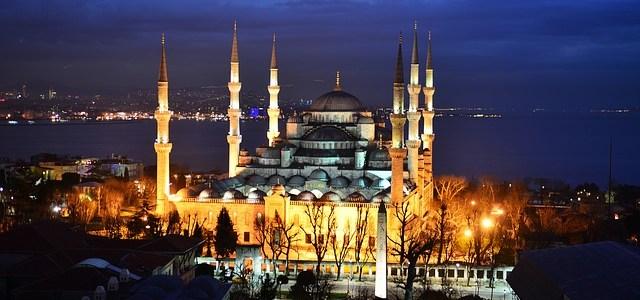 About The Turkish Language