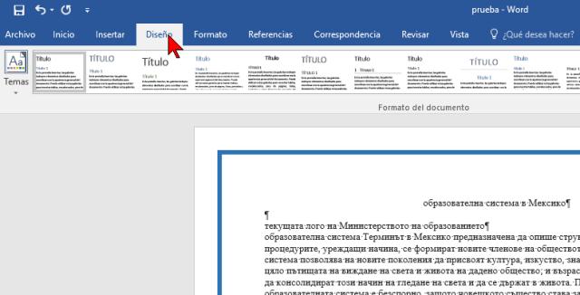 Pestaña Diseño en cómo ponerle un borde a una página de Word 2016