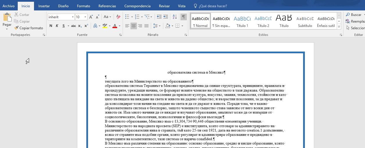 Cómo ponerle un borde a una página de Word 2016 - TecniComo