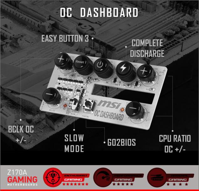 MSI-Z170A-XPOWER-Gaming-Titanium-Edition_OC-Dashboard-635x611