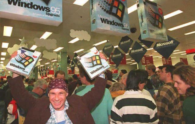 windows-95-party-640x409