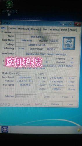 intel-core-i3-7310t-cpuz-1-473x840