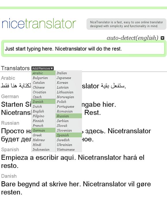 Tradutor online gratuito (36 idiomas)