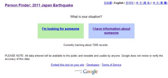 Google fornece informações sobre vítimas de catástrofes naturais