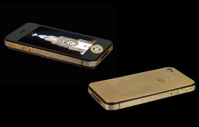 El segundo celular mas caro del mudo: Stuart Hughes iPhone 4s Elite Gold - usd 9,4 millones
