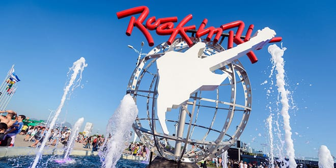 Rock in Rio 2017 rock in rio rock in rio 2019 pulsiera rfid como funciona pulseira do rock in rio Veja como funciona a pulseira RFID; seu ingresso para o Rock in Rio Rock in Rio