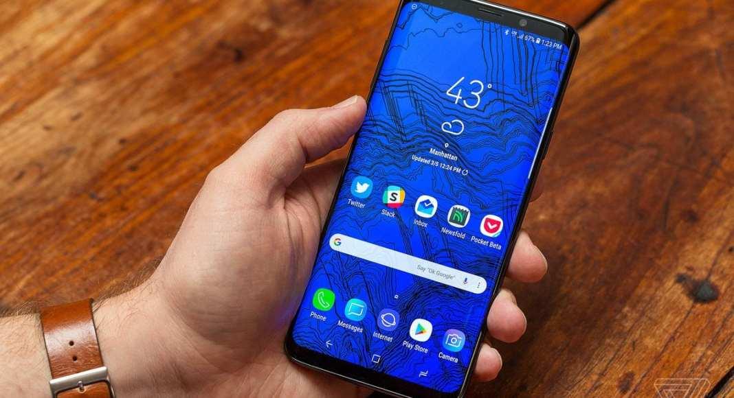 Galaxy S9 tecstudio
