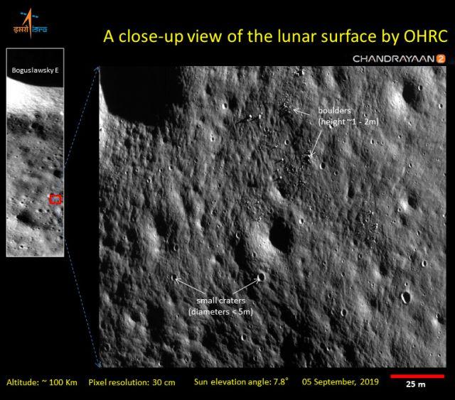 chandrayaan-2 capta novas e detalhadas imagens da superfície da lua; as imagens são as melhores feitas até os dias de hoje Chandrayaan-2 capta novas e detalhadas imagens da superfície da Lua; As imagens são as melhores feitas até os dias de hoje chandrayann 2 foto altares 1 20191010 103120