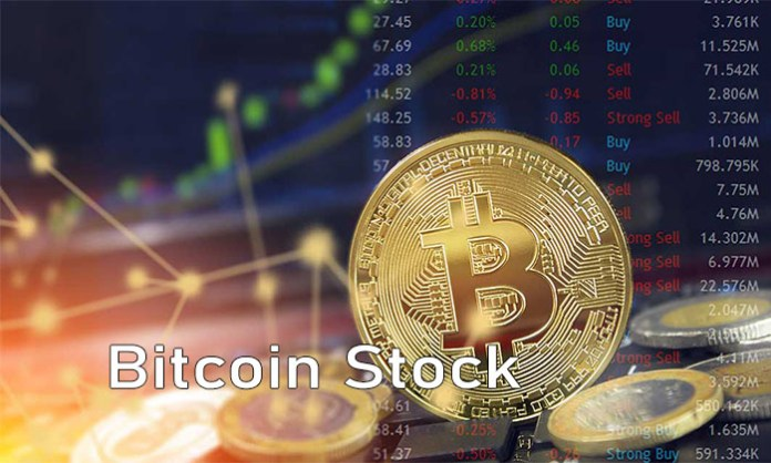 Bitcoin Stock - What is Making Bitcoin Prices to be Increasing