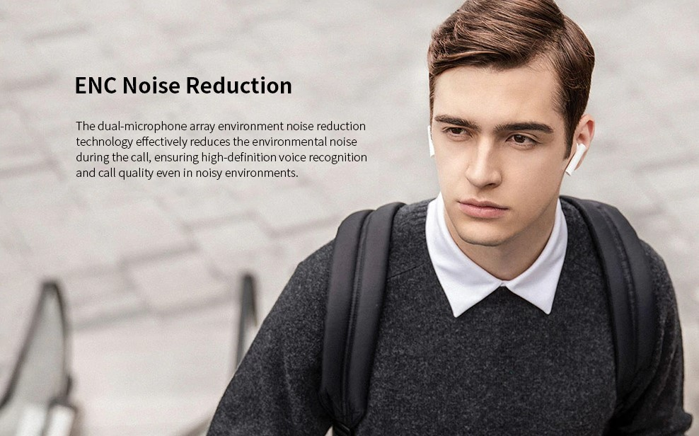 Xiaomi Air 2 noise reduction