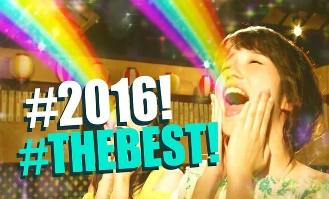 Os anúncios japoneses mais estranhos e engraçados de 2016 4