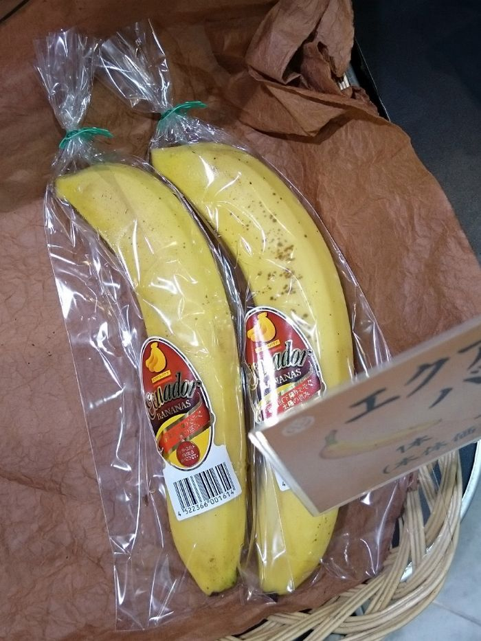 21 embalagem inútil em supermercado 8