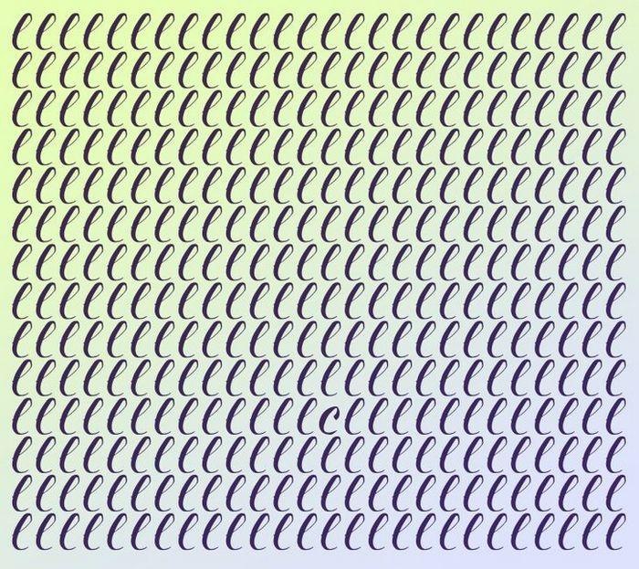Teste: Encontre a letra diferente em menos de 5 segundos 28