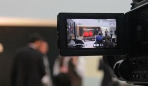 camera streaming