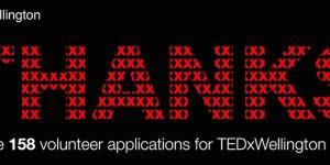 2016 volunteer applications thanks