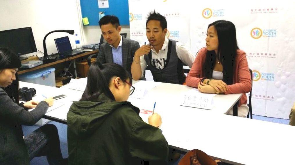 教學經驗 - TEENGINEER 正向教育學院