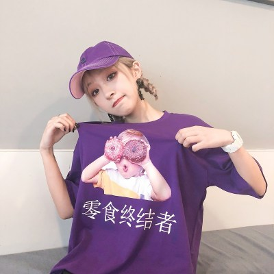 Japanese-Harajuku-Short-sleeve-tops-Women-bf-College-style-Loose-printed-Summer-Korean-ulzzang-T-shirt_13