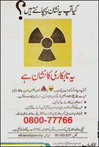 PNRA Lost Nuclear Material Ad