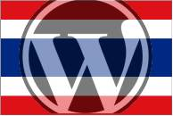 Thailand Censors WordPress