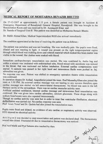 Benazir Medical Report