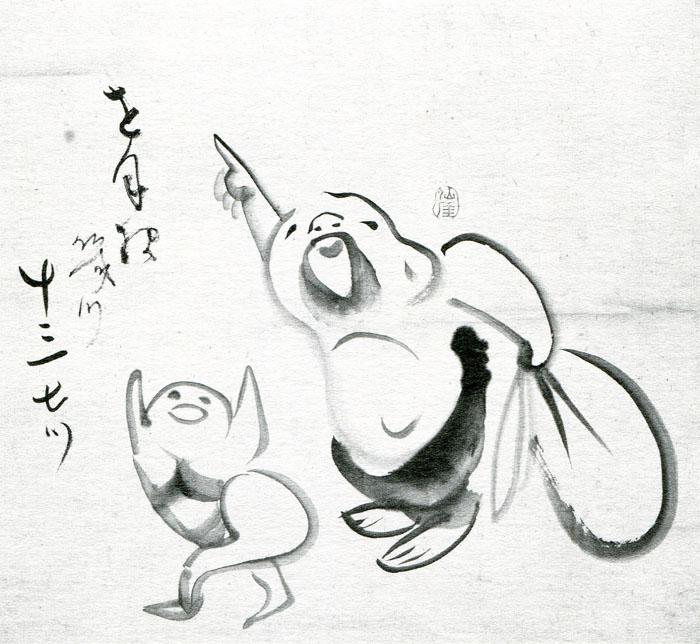 sengai Hotei-mond_kl