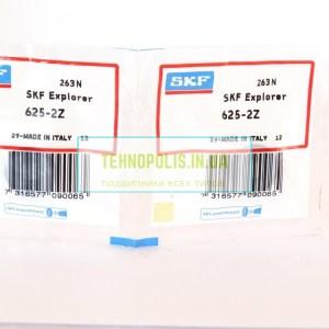 ціна на підшипник 625 ZZ SKF