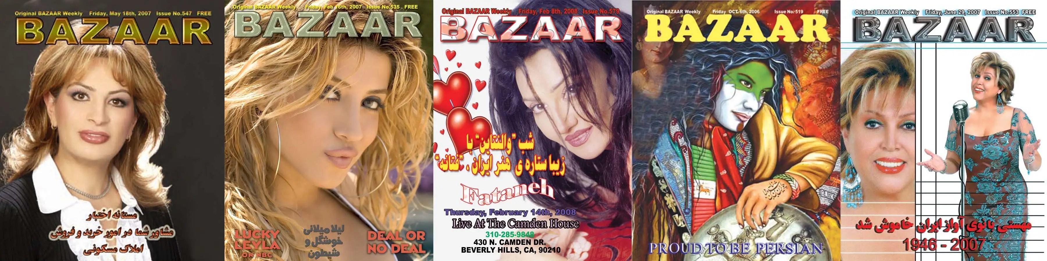 BAZAAR weekly-shahbod-noori