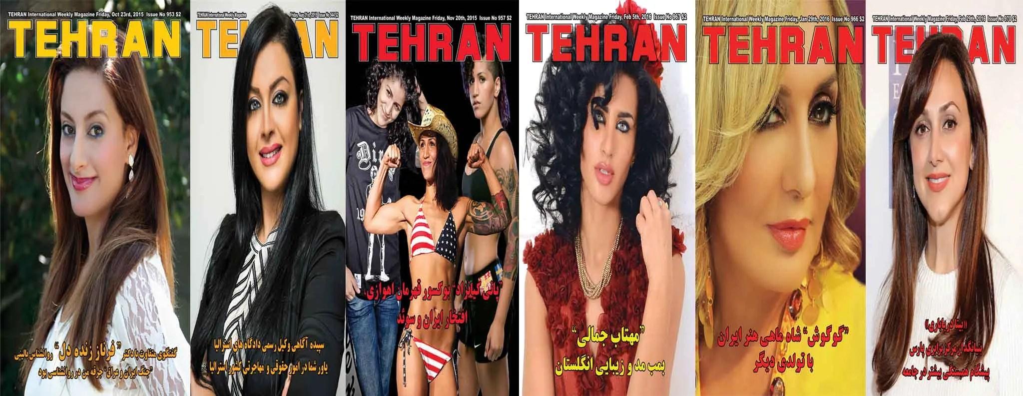 shahbod-noori-tehran-magazine-