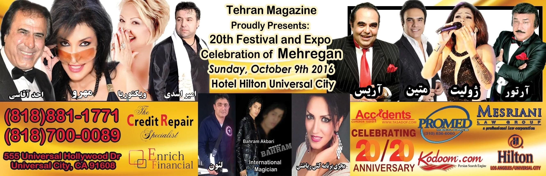 festival end Expo