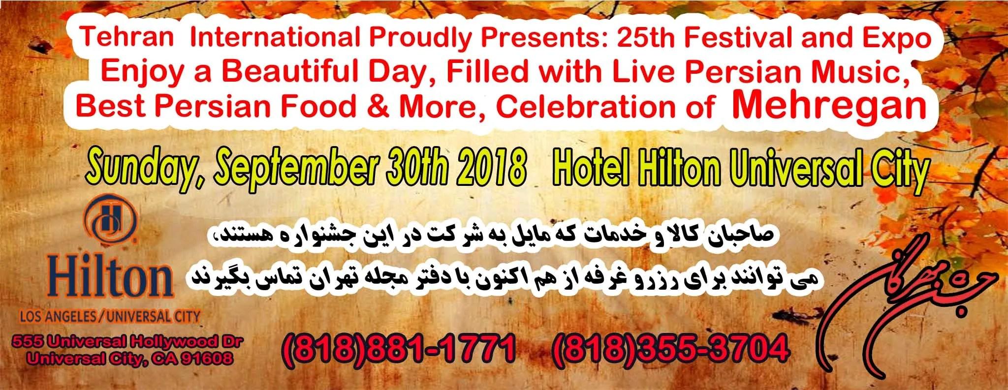 tehran-magazine-festival-expo-shahbod-noori