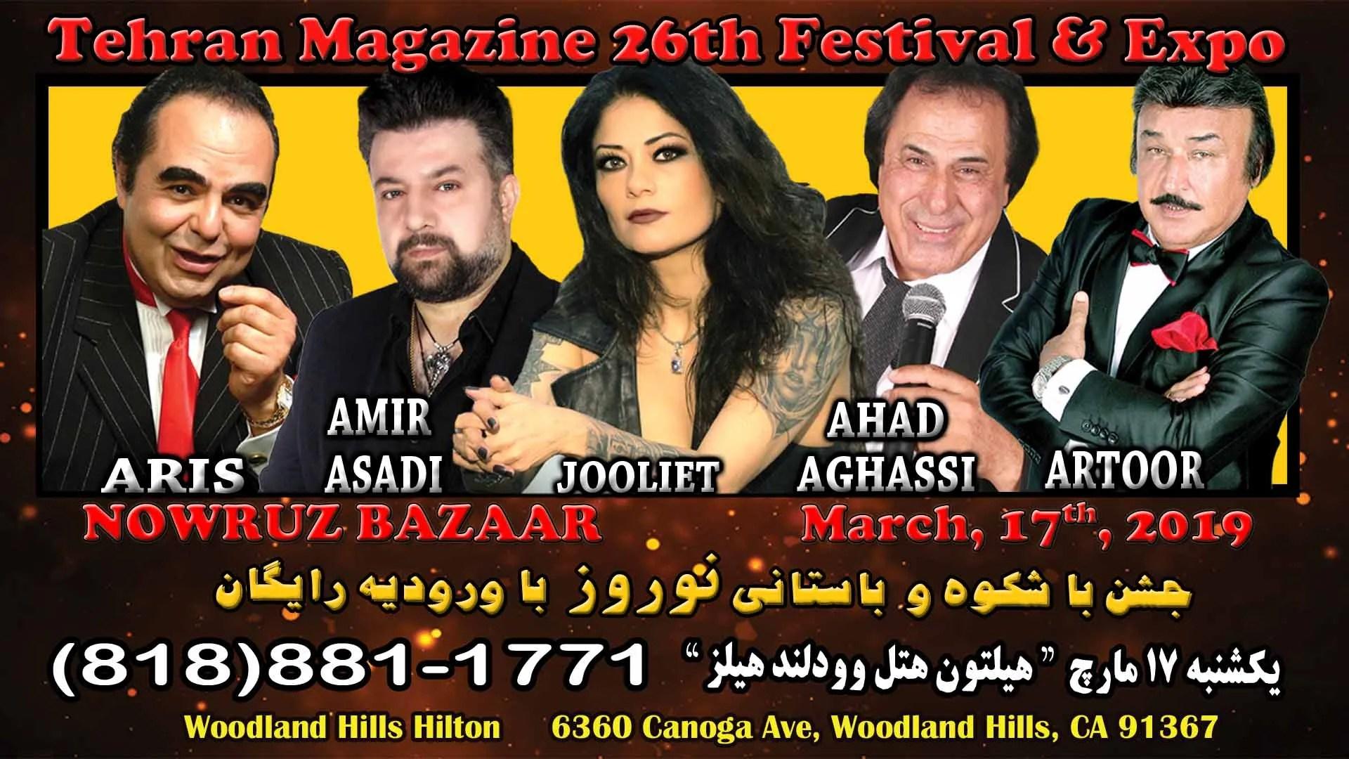 shahbod-noori-tehran-magazine-festival