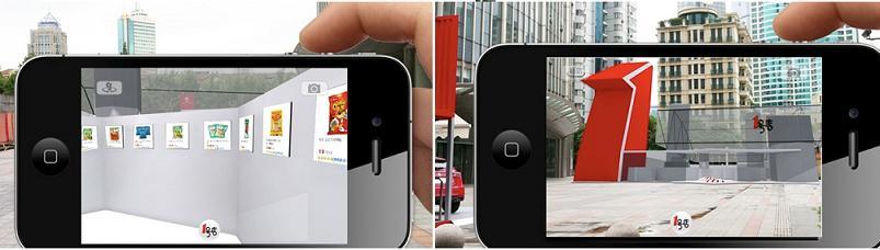 Yihaodian web Supermercado chino crea 1000 tiendas virtuales en locales vacios