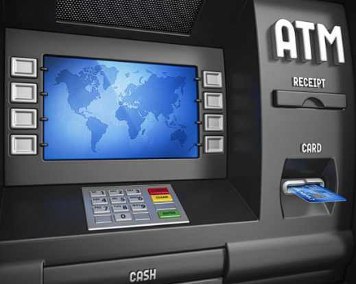 Nigerian technology integrator pioneers ATM as a Service with subscription to banks