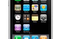 iphone_1_especificações