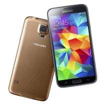 samsung-galaxy-s5-dourado-600x611