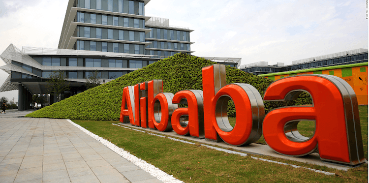 Manufacture your product: Alibaba