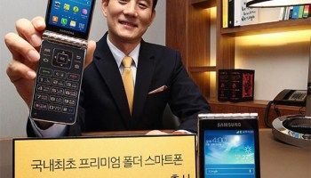 Samsung Galaxy Golden Launched in Korea