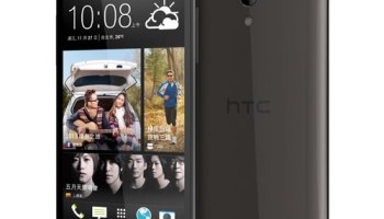 HTC Desire 700 Announced