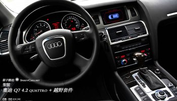 Audi and Google to partner for Android based dashboard system