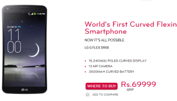 LG G Flex launching in India soon